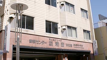 セレモニーホール湘南